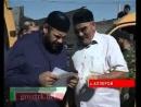 Благотворительная акция в Аллерое Чечня