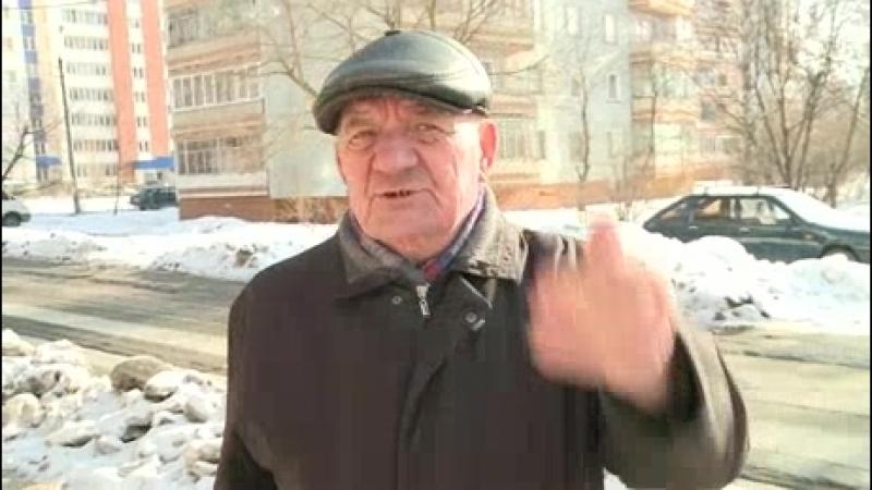 Наледь на проезжей частии улицы Бородина мешает пензенцам