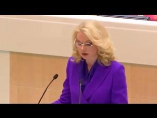 Голикова призналась_ за чертой бедности 22 миллиона россиян