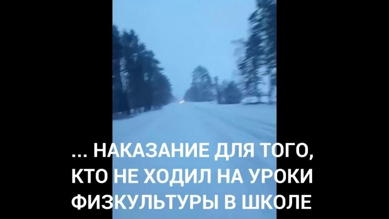 Долгая дорога домой. Без маршруток в слуцкую деревню.mp4