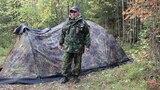 Палатка RockLand Discoverer 4 Camo. Обзор
