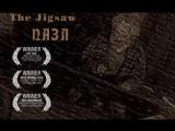 Паззл  The Jigsaw (2014) RUS_Колобок