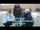 5 декабря - Битва за Москву