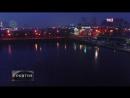 Репортаж о радиации в Челябинске