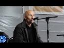Пётр Мамонов, лекция О жизни, вере и любви
