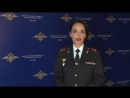 В Забайкалье полицейские предотвратили незаконную продажу рыси