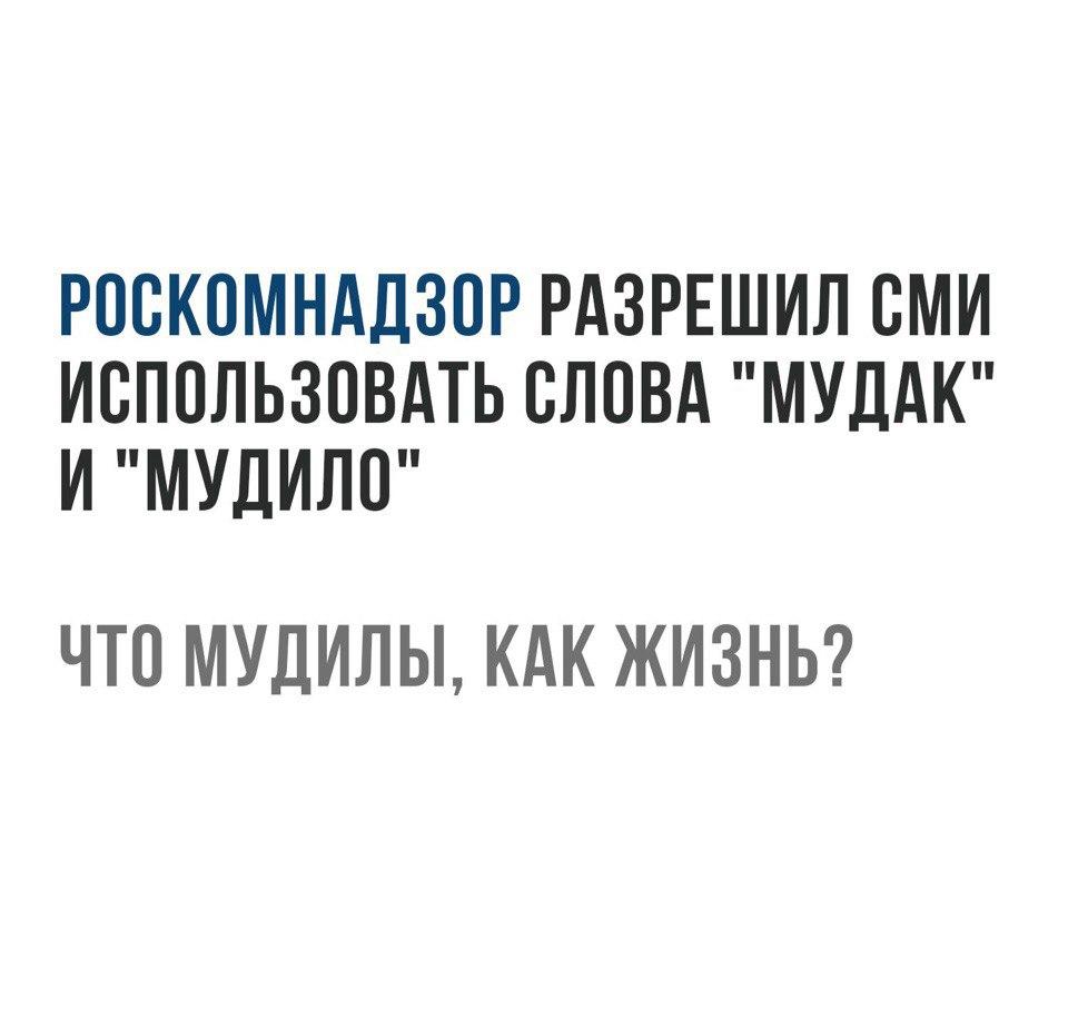 https://pp.userapi.com/c840124/v840124514/291f1/qcbw6yQYMKw.jpg
