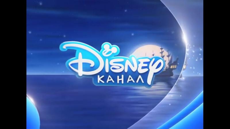 Анимационный фильм «Питер Пэн» на Канале Disney!
