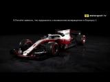 Как могла бы выглядеть ливрея Porsche в Ф1