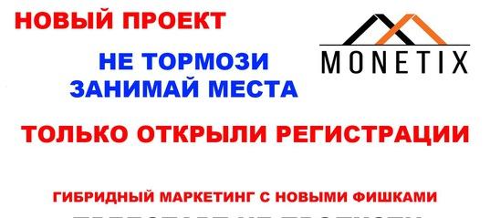 Моя реклама смоленск подать бесплатное объявление новогиреево доска объявлений