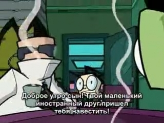 Invader Zim : Season 2, Episode 6 TAK The Hideous New Girl - rus