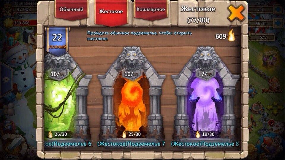 Аккаунт Битва Замков