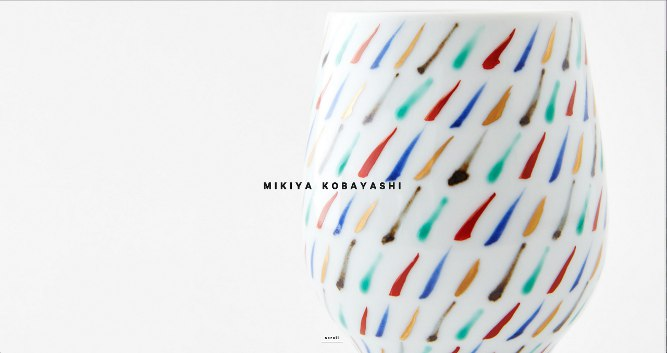 Микия Кобаяши