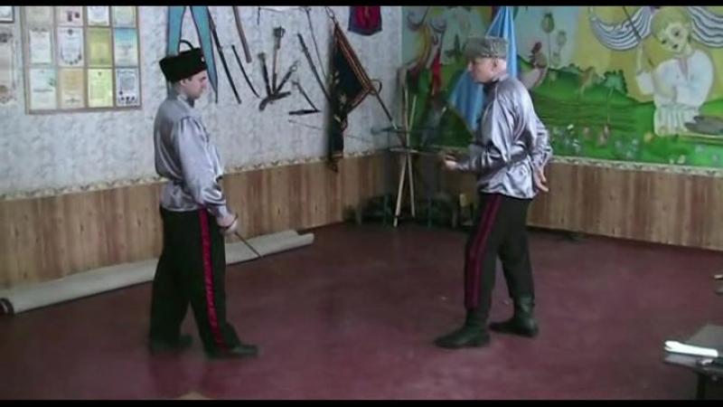 методика фехтования шашкой 2 часть