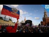 «Россия в моем сердце!» на Красной площади