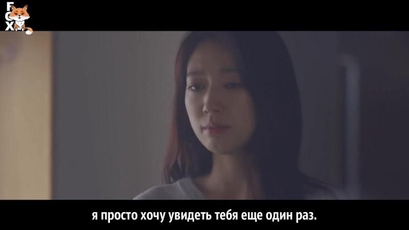 [FSG FOX] Jung Joonil - Wish |рус.саб|