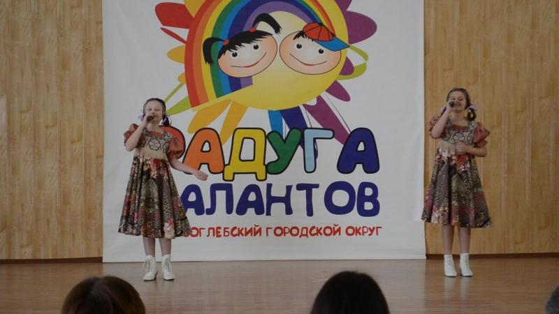 Борисоглебские припевочки - Киселева Валерия,Первушина Глафира.