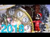 С новым Годом!! (музыкальный клип)