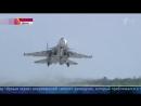 Российский истребитель перехватил над Черным морем американский самолет-разведчик, который приближался к границе нашей страны.