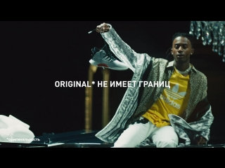 Playboi Carti /// Brand film adidas Originals