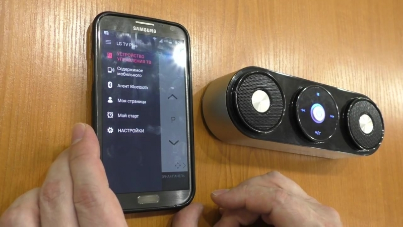 «LG TV Plus» для управления телевизором «LG» webOS 3.x с помощью смартфона
