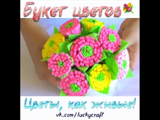 Весенний букет l Lucky Craft – подпишись