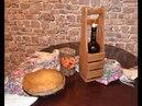 Делаем Винный ящик. Подарочная упаковка для бутылки вина. Идея для подарка.