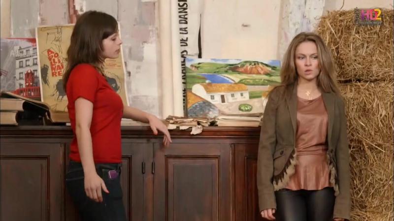 Тайны Любви 17 серия сезон 5