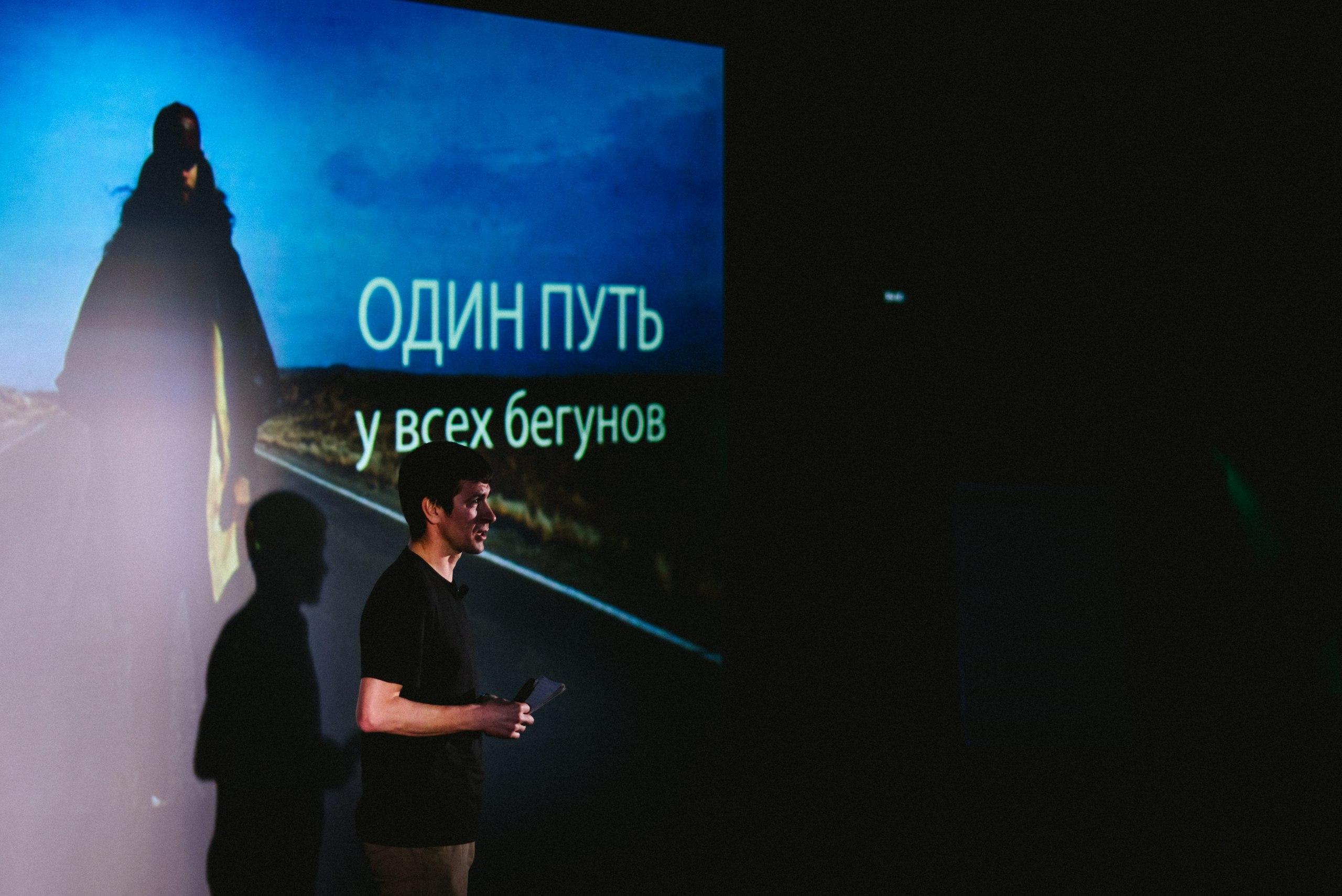 Подкаст 6. Леонид Швецов