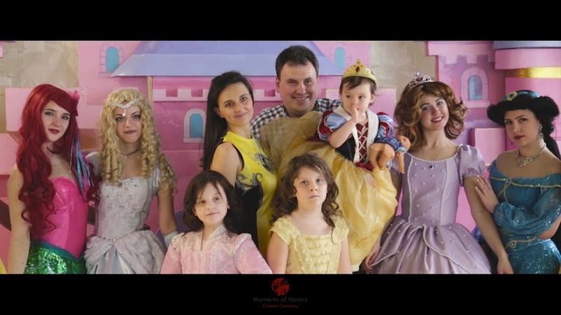 День рождения Василисы (9 лет) в стиле Красавица и Чудовище