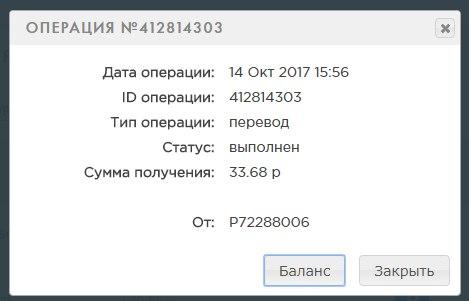 https://pp.userapi.com/c840124/v840124729/38ec3/3zVanvEFh2w.jpg