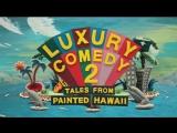 Роскошная комедия Ноэля Филдинга / Noel Fieldings Luxury Comedy 2 сезон 1 серия [Космические Переводчики из 90-ых]