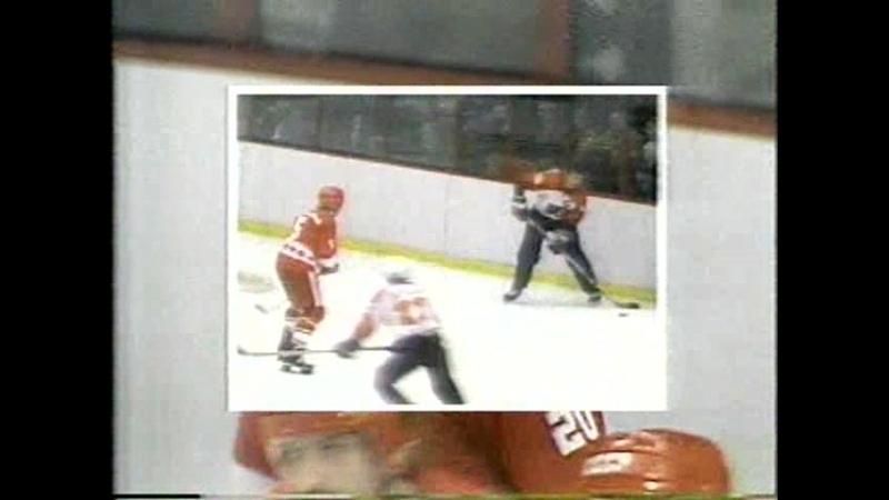 1983 - 06 Jan. Superseries 83 - Philadelphia Flayers - USSR