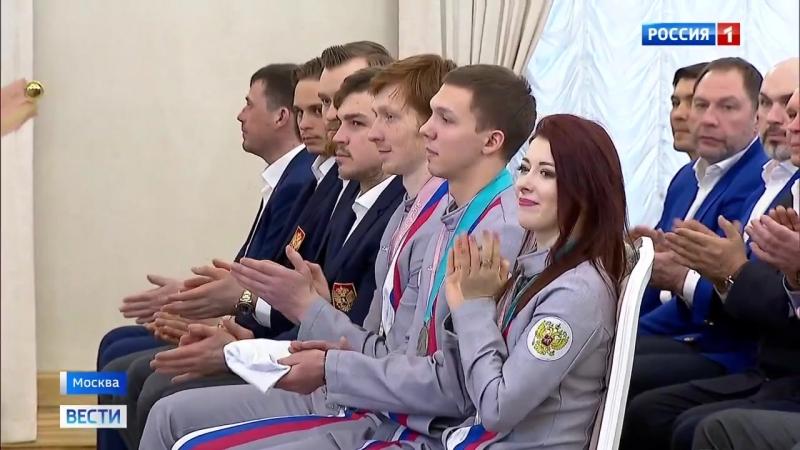 Мэр столицы наградил московских олимпийцев