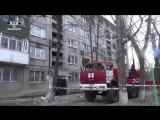 Сотрудники МЧС спасли 39 человек во время ночного обстрела г. Ясиноватая