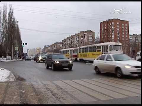 Жителям Самарской области будут компенсировать проезд