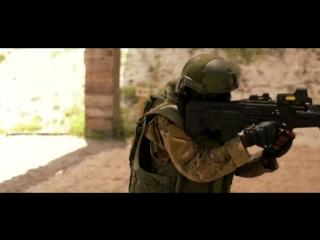 Forces spéciales du cos