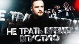 Игорь Войтенко - Работай Тяжело,Мечтай О Великом (Мотивация)