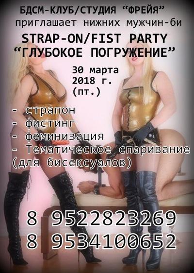 straponi-dlya-fistinga-tyumen-porno