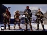 Tom Clancys The Division - Бесплатное обновление 1.8- Сопротивление - Трейлер