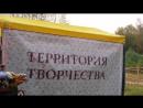 Ярмарка на гонке собак Зов Предков 14.10.2017. Любляна