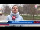 Прямое включение из села Ильинка Красноперекопского района Там проходит выездной приём граждан членами крымского Совмина