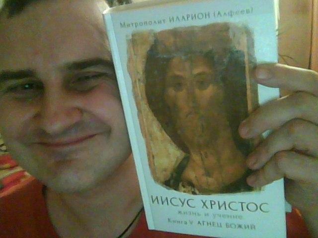 Митрополит Волоколамский Иларион (Алфеев)  - Страница 5 M6dyXiNulMY