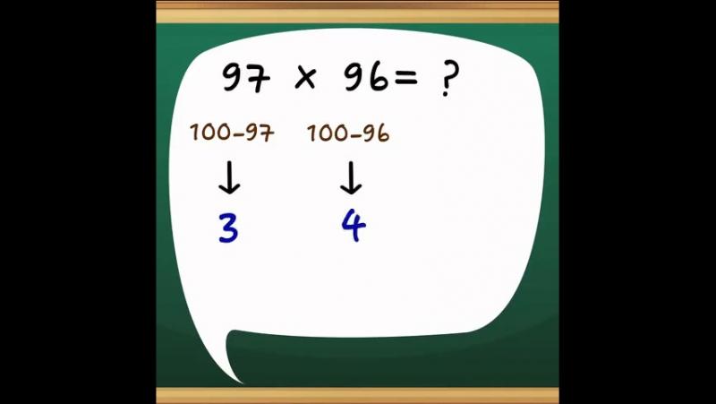 как быстро и легко умножить большие числа в уме смотри и загружай на стену