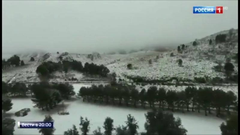 1081 Аргентина. Снег. 16 июля 2017.