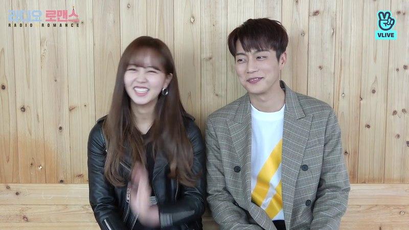 Radio Romance BTS EP 15-16/ 라디오 로맨스 메이킹 / 윤두준 김소현 윤박 / Yoon Doojoon Kim Sohyun