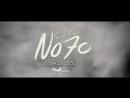 No70: Eye of Basir [28 июня 2017]