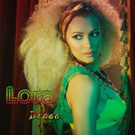Lora альбом Draga