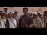 ЛОУРЕНС АРАВИЙСКИЙ. Lawrence of Arabia. (1962)