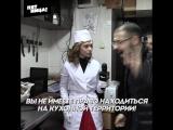 Нападение на съемочную группу Ревизолушки в Ярославле